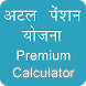 Atal Pension Yojana Calculator by AndroidGenie App
