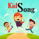 Kids Song