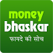 Business News by Money Bhaskar by D.B. Corp. ltd.