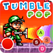2017 Codes Tumblepop Tips by rasheed.nauimi