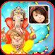 Ganesh Photo Frames HD2017 by AppsFill