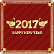 Happy New Year SMS Hindi 2017 by Popapps.Develop