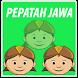 Pepatah Jawa by Nusantara Media Corp