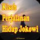 Kisah Perjalanan Hidup Jokowi