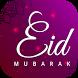 صفكات العيد جديد 2017 : عيد الفطر المبارك by uuteam