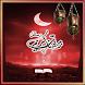 رسائل رمضان و صور رمضان كريم by Wallpaper Shop