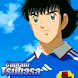 New Captain Tsubasa Tips by Remember Titans