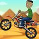Lil Drive Motobike run ron by DevAppProd