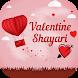 Valentine Status & Shayari – Love Shayari & SMS by Photo Video Maker With Music