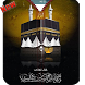 Khana kaba zipper lock screen by uniquedevelper