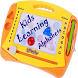 Kids Learning Alphabets by Mustafa Ahmad