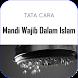 Cara mandi wajib dalam islam by id.faridev