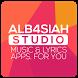 Youssou N'dour Songs & Lyrics by ALB4SIAH