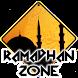 Amalan Bulan Ramadhan by 313Dev