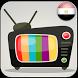 قنوات مصريه بث مباشر by telfaza