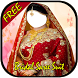 Women Bridal Saree Suits by Atm Apps