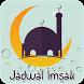 Jadwal Imsak by SIPDAH DEV