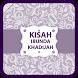 Kisah Ibunda Khadijah ra