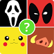 Icon Game: Guess the Pic by Mari Apps
