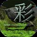 S.A.I-smartphone aquarium images-Green package
