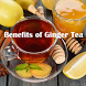 Benefits of Ginger Tea by ASoftTech