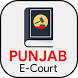 PUNJAB E-COURT by Vebsecure