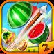 Fruit Shoot 2 by gunrose