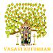 Vasavi Kutumbam by Nikethan