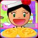 Cocina Española para Niños by PatoSoft