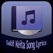 Salif Keita Song&Lyrics by Rubiyem Studio