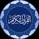 Quran - Россию