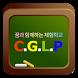 CGLP by 애니라인(주)
