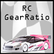 Rc Final Gear Ratio Calculator by Alex Damiani