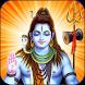 Shiv Mantra Aarti Chalisa by Vishva Apps Studio