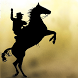 Cowboy Unleashed by ParadoxInc.