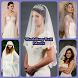 Lovely wedding Veil Collection by Fashions Consultant