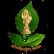 Bhavprakash Lite by AYURVEDA SAHITI PRABHA