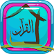 Al Qur'an Karim Murottal by SiminApp