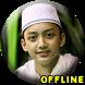 Sholawat Gus Azmi Terbaru Dan Terlengkap by NeoutronApps