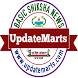UpdateMarts- BASIC SHIKSHA PARISHAD NEWS by AMIT GANGWAR Work in BASIC SHIKSHA PARISHAD