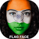 FlagFace 82 National Flags including Pakistan flag