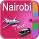 Nairobi Offline Travel Guide by Swan IT Technologies