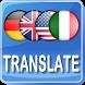 Traduttore vocale by Campanaro Franco