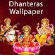 Dhanteras-Laxmi puja wallpaper by appforfestivals