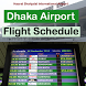 Dhaka Airport Flight Time by ASoftTech