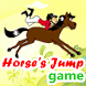 Horse Jumping Game by GoMobile Studio