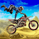 Offroad Bike Racing 3D by HighLogix