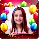 Happy Birthday Photo Frames by SendGroupSMS.com Bulk SMS Software