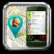 تحديد وكشف مكان المتصل2017 by Godja Apps
