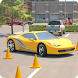 3D Car Tuning Park Simulator by TrimcoGames